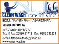 Clean Wash Express