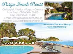 Parga Beach Resort.jpg