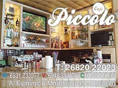 Piccolo Cafe.jpg